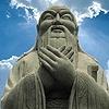Лекция «Конфуций. Законы Неба»