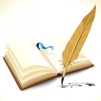 Практикум «Дневник как способ самопознания»