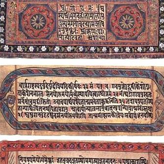 Мудрость древней Индии. Бхагавадгита. Законы жизни. Часть 2