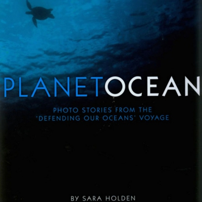 Киноклуб «Планета-океан» (2012 г.)