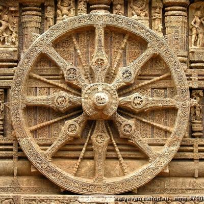Мудрость Древней Индии. Бхагавадгита ч.I и ч. II (набор в группу продолжается)