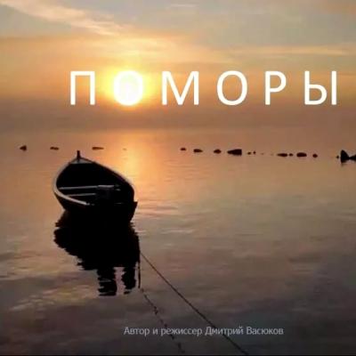 Цикл фильмов «Счастливые люди»