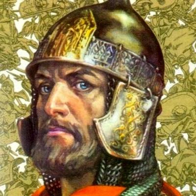«Честь имею!» Славные страницы русской истории