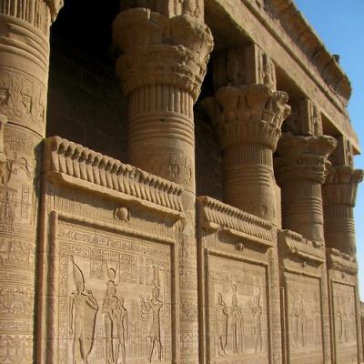 Мудрость Древнего Египта