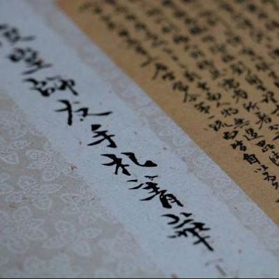 На кончике волшебной кисти... Уроки каллиграфии