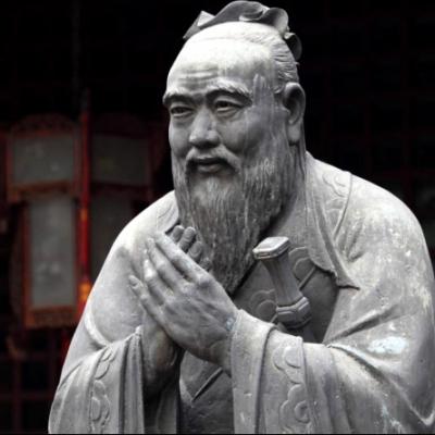 «Путь в тысячу ли...» В гостях у  Конфуция