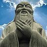Конфуций. Законы Неба