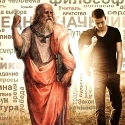 Лекция «Платон об Идеях, Справедливости и Счастье»