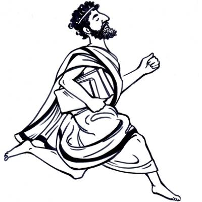 Подведение итоговонлайн-марафона«Быть философом»