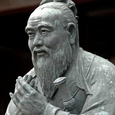 Лекция «Конфуций. Воспитание благородного мужа»