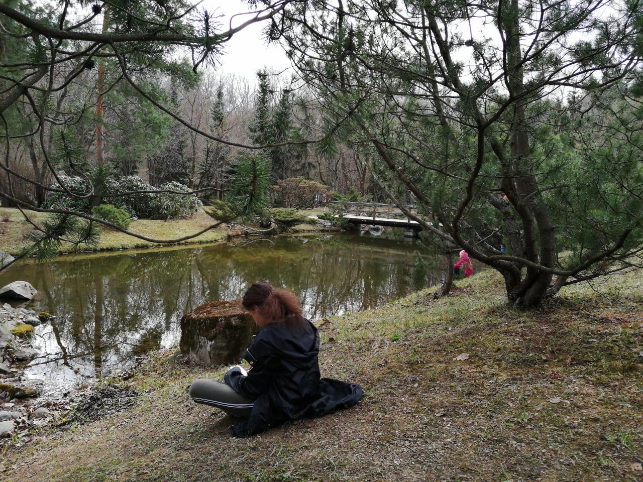 Акция в Японском саду Ботанического сада