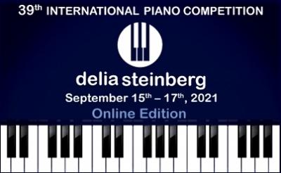 Международный фортепианный конкурс Делии Стейнберг
