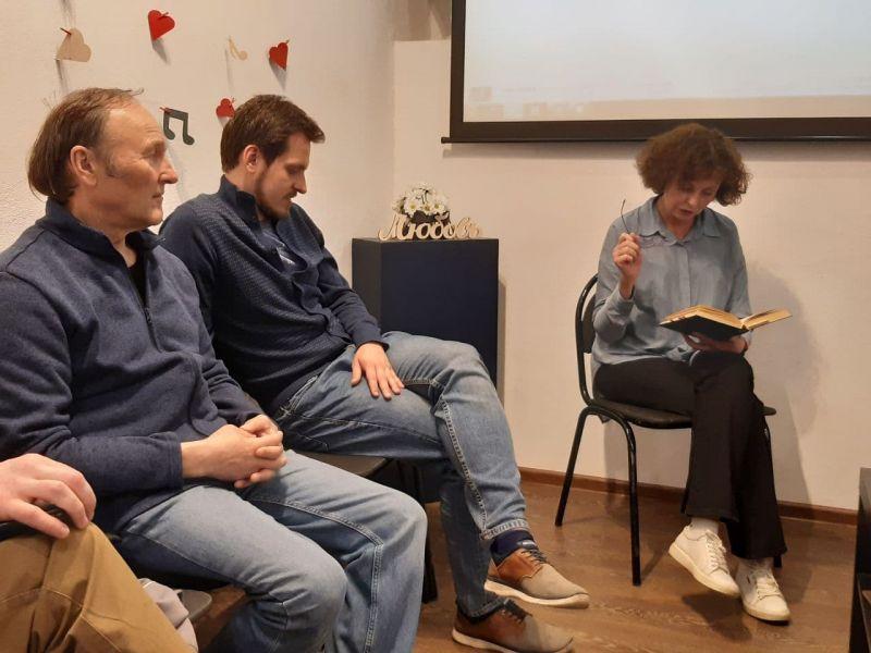 Встреча книжного клуба