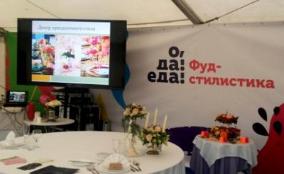Занятия по культуре сервировки праздничного стола на фестивале «О да, еда!»