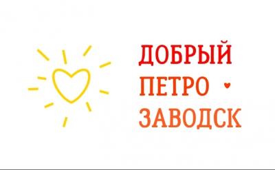 «Новый Акрополь» на «Радио России — Карелия»