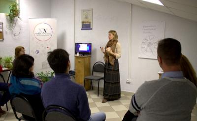 Практикум и презентация курса